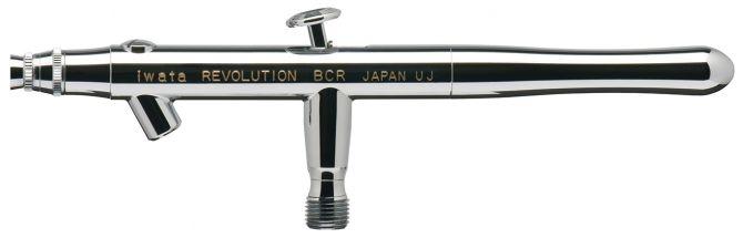 Iwata Revolution HP-BCR
